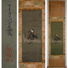 宮川春汀: Bijin on a Crane - Japanese Art Open Database