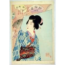 宮川春汀: Bijin with Chignon Hairstyle — 丸髷美人 - Japanese Art Open Database
