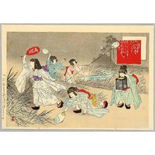 Miyagawa Shuntei: Hotaru Gari- Firefly Hunting - Japanese Art Open Database