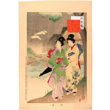 宮川春汀: A Passing Shower — 村雨 - Japanese Art Open Database
