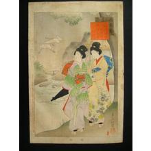 Miyagawa Shuntei: A Passing Shower — 村雨 - Japanese Art Open Database