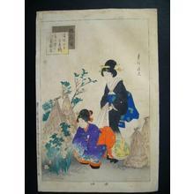 宮川春汀: Daffodil — 水仙 - Japanese Art Open Database