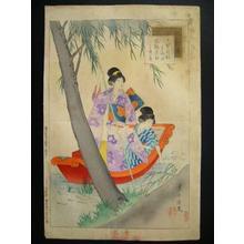 Miyagawa Shuntei: Pleasure Boat — 船遊 - Japanese Art Open Database