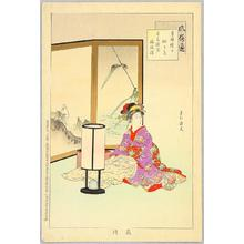 Miyagawa Shuntei: Sewing - Japanese Art Open Database