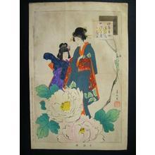 宮川春汀: White Peony — 白牡丹 - Japanese Art Open Database