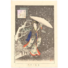 宮川春汀: Woman walking in the snow at night — 雪裏の佳人 - Japanese Art Open Database