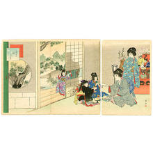 Miyagawa Shuntei: Doll Festival - Japanese Art Open Database