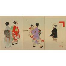 Miyagawa Shuntei: Hagoita- Badminte- Shuttlecock — やり羽子 - Japanese Art Open Database