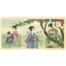 宮川春汀: Iris Garden - Japanese Art Open Database