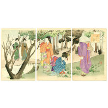 Miyagawa Shuntei: Picking herbs and wildflowers — つみくさ (摘み草) - Japanese Art Open Database