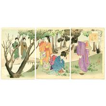 宮川春汀: Picking herbs and wildflowers — つみくさ (摘み草) - Japanese Art Open Database