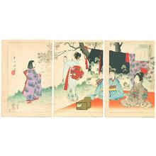 Miyagawa Shuntei: Picnic - Japanese Art Open Database