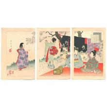 宮川春汀: Picnic - Japanese Art Open Database