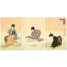 宮川春汀: Playing Cards - Japanese Art Open Database