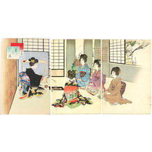 宮川春汀: Tea Ceremony - Japanese Art Open Database