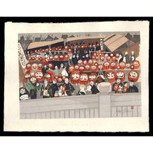 Soseki Komori: Odawara - Japanese Art Open Database