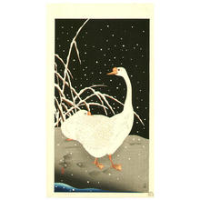 Soseki Komori: Geese in Snow - Japanese Art Open Database