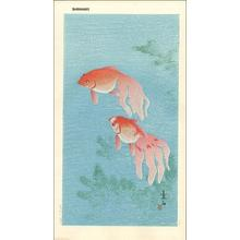 Soseki Komori: Goldfish - Japanese Art Open Database