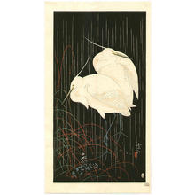 Soseki Komori: Herons in Rainy Night - Japanese Art Open Database