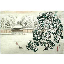 Miki Suizan: Early Morning at Imperial Garden, Kyoto - Japanese Art Open Database