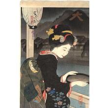 Miki Suizan: Evening at Kiyamachi during the Daimonji Festival - Japanese Art Open Database