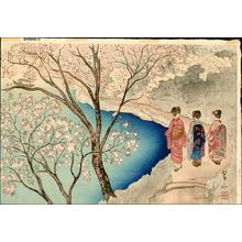 三木翠山: Three girls strolling at Arashiyama - Japanese Art Open Database