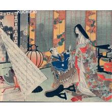 Suzuki Kason: Bijin and Lantern - Japanese Art Open Database