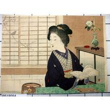 Suzuki Kason: Bird Silhouette — 鳥かげ - Japanese Art Open Database
