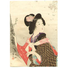 Suzuki Kason: Cherry Blossom Hunting - Japanese Art Open Database