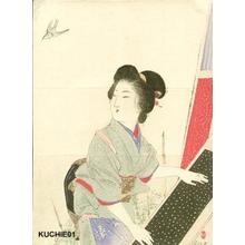 Suzuki Kason: Cuckoo - Japanese Art Open Database