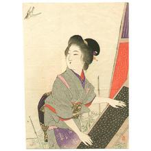 Suzuki Kason: Cuckoo - Japanese Art Open Database
