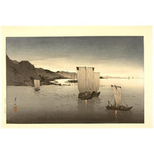 Suzuki Kason: Kominato Harbor - Japanese Art Open Database