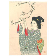 Suzuki Kason: Sokei - Japanese Art Open Database