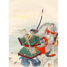 Suzuki Kason: The Warrior Archer - Japanese Art Open Database