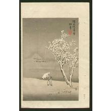 Suzuki Shonen: Snow Along the Banks of the Sumida River - Japanese Art Open Database
