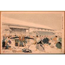 Suzuki Sujaku: Violent Attack Outside the Gate — 櫻田義擧・門外激撃の図 - Japanese Art Open Database