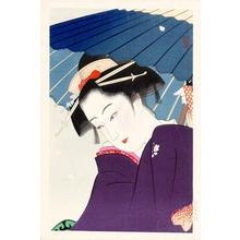 Tadakiyo: Bijin and Umbrella - Japanese Art Open Database