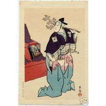 Tadamasa Ueno: Actor and Mask - Japanese Art Open Database
