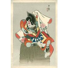 Tadamasa Ueno: Kabuki drama Musume Dojoji- role of the demon of Kiyohime - Japanese Art Open Database