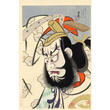 Tadamasa Ueno: Large Head 2 - Japanese Art Open Database