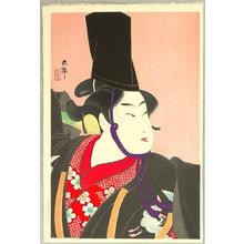 Tadamasa Ueno: Sanbaso Dancer — 京舞子 - Japanese Art Open Database