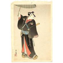 Tadamasa Ueno: Sukeroku- Kabuki Juhachi-ban - Japanese Art Open Database