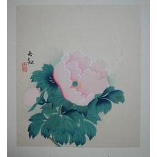 Taikan Yokoyama: Camelia — 牡丹 - Japanese Art Open Database