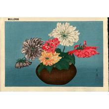 Taisui Inuzuka: Dahlias - Japanese Art Open Database