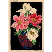 Taisui Inuzuka: Peonies in Vase - Japanese Art Open Database