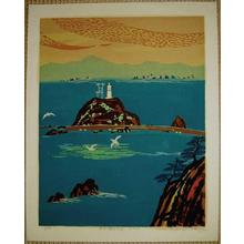 笠松紫浪: Bay Scene - Japanese Art Open Database