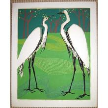Kasamatsu Shiro: Herons - Japanese Art Open Database