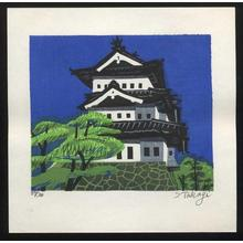 Kasamatsu Shiro: Hirosaki Castle - Japanese Art Open Database