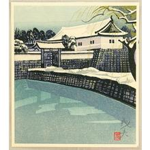 Takagi Yoshio: Sakurada Gate in Winter - Japanese Art Open Database