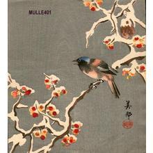 Takahashi Biho: Bluebird - Japanese Art Open Database